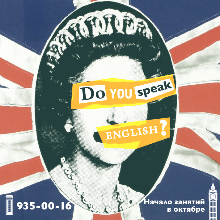 english language advertisement English (language) jobs and careers could native english speaker only on job advertisements be considered discrimination even though there is a law about.